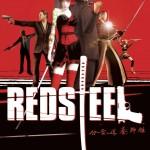 Red Steel Box Art