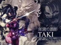 Soulcalibur VI Is Bringing Taki Back Into The Mix