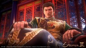 Shenmue III — Screenshot