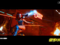 Cyberpunk 2077 Will Be Adding In A Photo Mode To Show Off The Game More